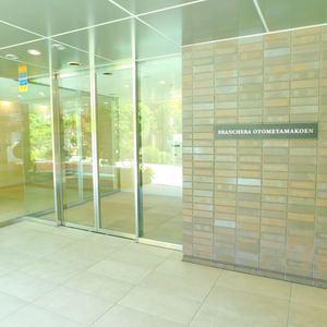 ブランシエラおとめ山公園のマンションの入口・エントランス