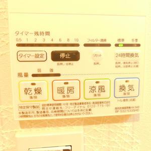 ハウス高田馬場(2階,4580万円)の浴室・お風呂