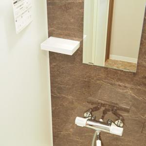 御苑パビリオン(6階,)の浴室・お風呂