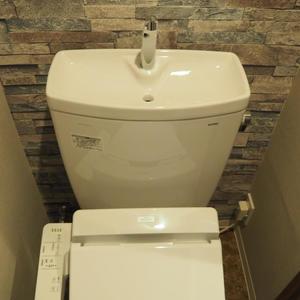 御苑パビリオン(6階,2998万円)のトイレ