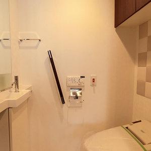レクセル高田馬場(6階,6660万円)のトイレ