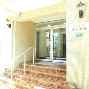 ハウス高田馬場のマンションの入口・エントランス