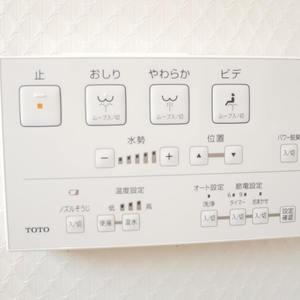 ビレッタ亀戸(8階,)のトイレ