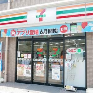 ビレッタ亀戸の周辺の食品スーパー、コンビニなどのお買い物