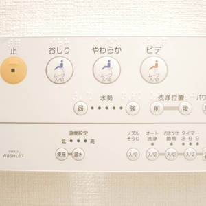 ファミール亀戸(13階,)のトイレ