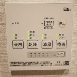 ファミール亀戸(13階,)の化粧室・脱衣所・洗面室
