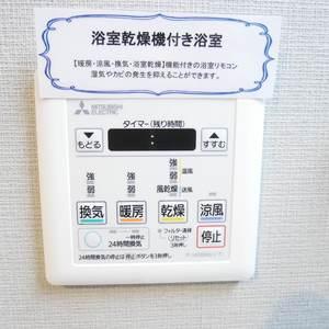 中銀亀戸マンシオン(7階,3580万円)の化粧室・脱衣所・洗面室