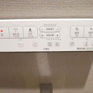 中銀亀戸マンシオン(7階,3580万円)のトイレ