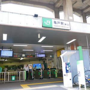 中銀亀戸マンシオンの最寄りの駅周辺・街の様子
