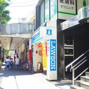 鍋屋横丁住宅の最寄りの駅周辺・街の様子