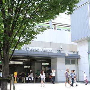 ライオンズステーションプラザ大塚第2の最寄りの駅周辺・街の様子