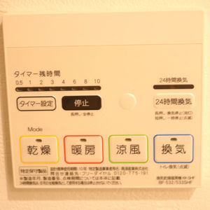 ライオンズステーションプラザ大塚第2(10階,)の浴室・お風呂
