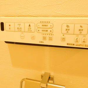 池袋西ハイム(4階,)のトイレ