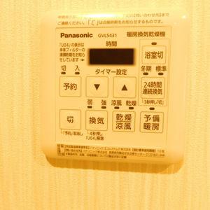 シーアイマンション池袋西(10階,4099万円)の浴室・お風呂