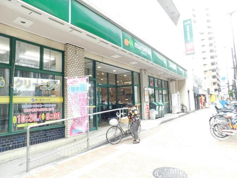 アイディーコート池袋西スターファーロの周辺の食品スーパー、コンビニなどのお買い物1枚目