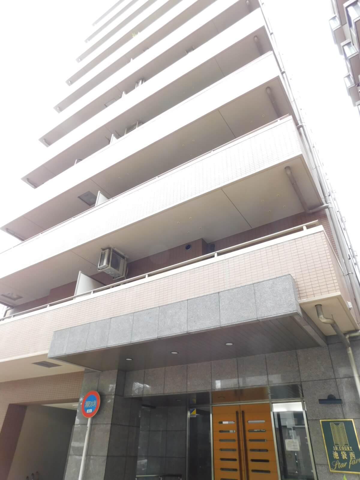 アイディーコート池袋西スターファーロ(5階,4498万円)1枚目