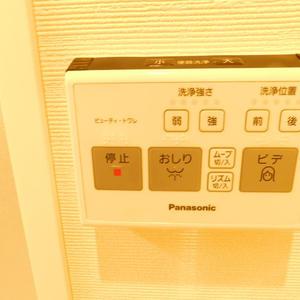 池袋パークハイツ(8階,2499万円)のトイレ