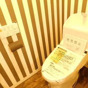 ライオンズマンション池袋(4階,)のトイレ