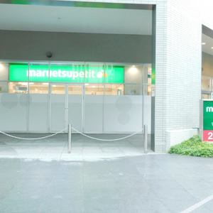 東池袋ハイツ弐番館の周辺の食品スーパー、コンビニなどのお買い物