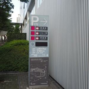 パークコート神宮前の駐車場