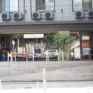 パークノヴァ神宮前のカフェ