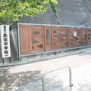 パレ乃木坂の保育園、幼稚園、学校
