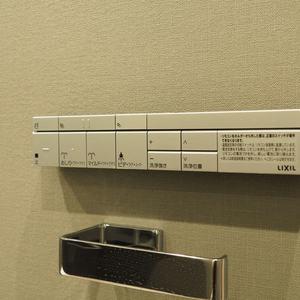 パレ乃木坂(7階,)のトイレ