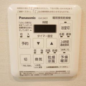 東建ニューハイツ元加賀(10階,4580万円)の化粧室・脱衣所・洗面室