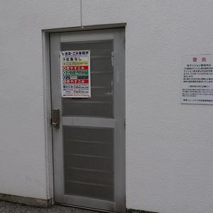 東建ニューハイツ元加賀のごみ集積場