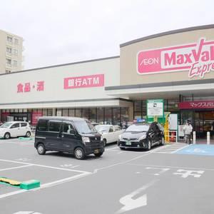 ラクール木場の周辺の食品スーパー、コンビニなどのお買い物