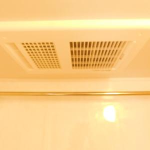 フォルトゥナ目白(4階,)の浴室・お風呂