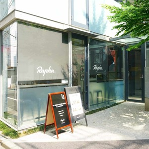 第8宮庭マンションのカフェ