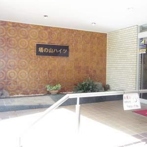 塔の山ハイツのマンションの入口・エントランス