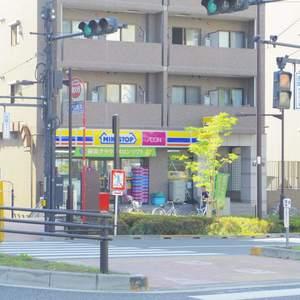塔の山ハイツの周辺の食品スーパー、コンビニなどのお買い物