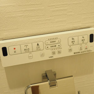 パレステュディオ六本木イースト2(2階,6580万円)のトイレ