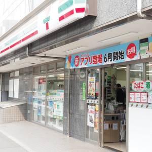 パレステュディオ六本木イースト2の周辺の食品スーパー、コンビニなどのお買い物