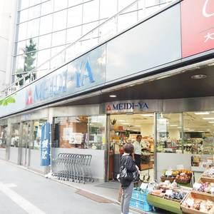 デュオスカーラ西麻布タワーEASTの周辺の食品スーパー、コンビニなどのお買い物