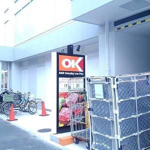 フォルトゥナ目白の周辺の食品スーパー、コンビニなどのお買い物