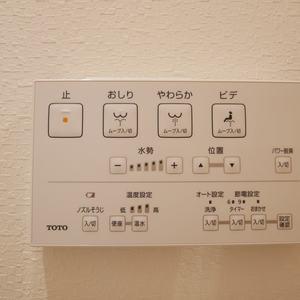 ライオンズマンション錦糸町親水公園第2(2階,4190万円)のトイレ