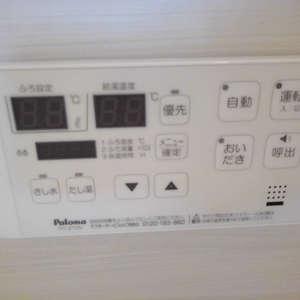 高田馬場住宅(7階,3399万円)の浴室・お風呂
