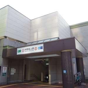 ヒルズ中野坂上新都心グランステージの交通アクセス