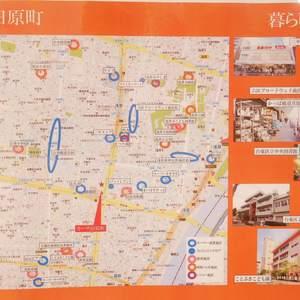 カーサ田原町の交通アクセス