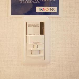 カーサ田原町(8階,4190万円)のお部屋の玄関