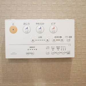 カーサ田原町(8階,)のトイレ