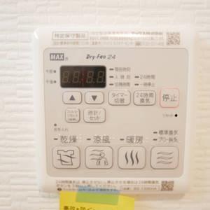 カーサ田原町(8階,4190万円)の化粧室・脱衣所・洗面室
