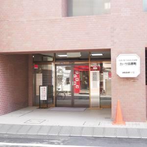 カーサ田原町のマンションの入口・エントランス