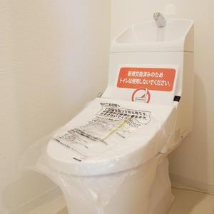 カーサ田原町(11階,)のトイレ