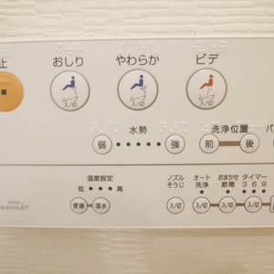 カーサ田原町(11階,4290万円)のトイレ