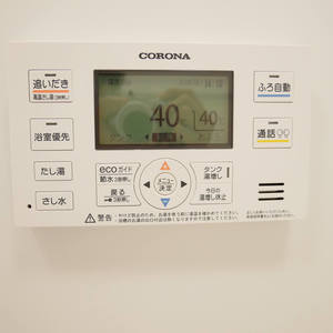 カーサ田原町(11階,)の浴室・お風呂