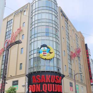雷門永谷マンションの周辺の食品スーパー、コンビニなどのお買い物